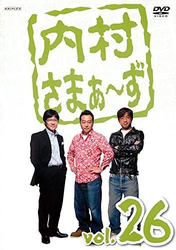 [キャッシュレス5%還元]内村さまぁ~ず Vol.26 ...
