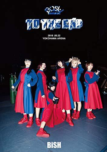 """[キャッシュレス5%還元]BiSH """"TO THE END""""(DVD..."""