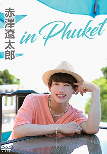 [キャッシュレス5%還元]赤澤遼太郎 in Phuket ...