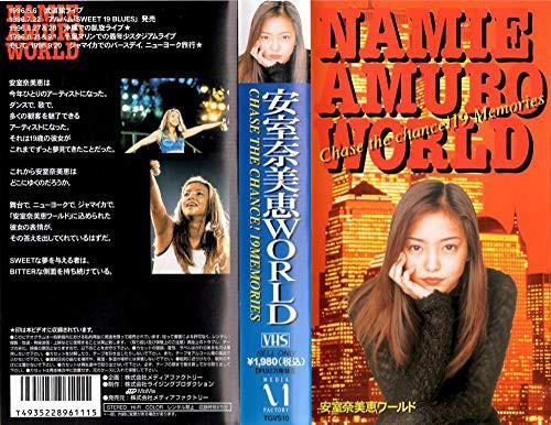 安室奈美恵WORLD VHS(中古品)