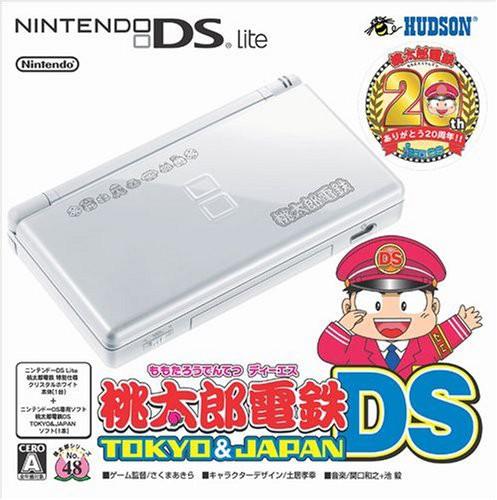 [キャッシュレス5%還元]桃太郎電鉄DS TOKYO&JA...