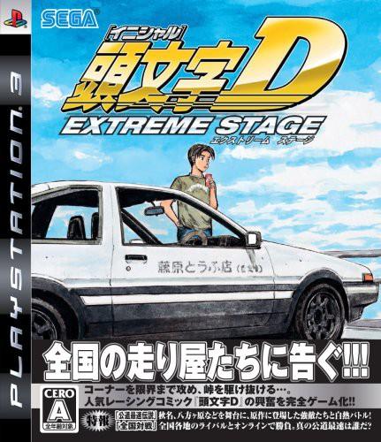 頭文字D エクストリーム ステージ - PS3(中古品)