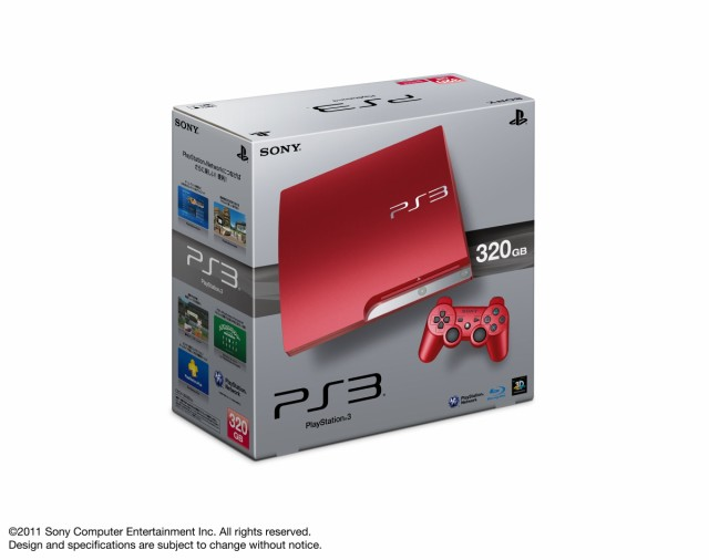 PlayStation 3 (320GB) スカーレット・レッド (CE...