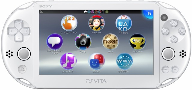PlayStation Vita Wi-Fiモデル ホワイト (PCH-200...