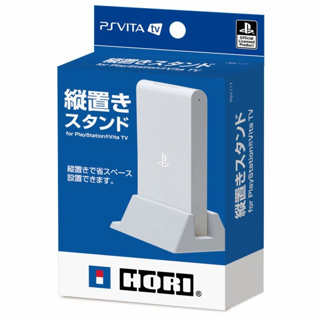 縦置きスタンド for PlayStation Vita TV(中古品)...