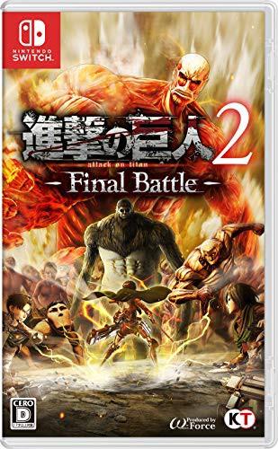 進撃の巨人2 -Final Battle - Switch(中古品)