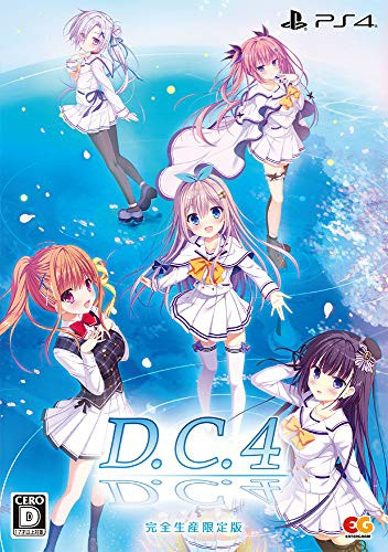 D.C.4~ダ・カーポ4~ 完全生産限定版 - PS4 (【特...