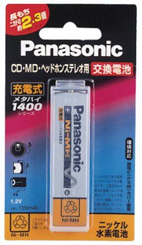 パナソニック ガム型ニッケル水素電池 1.2V HHF-A...