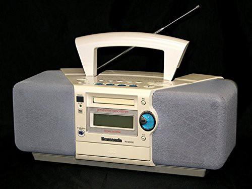 Panasonic パナソニック RX-MDX50-H グレー パ...