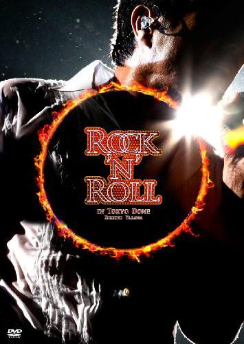 ROCK'N'ROLL IN TOKYO DOME [DVD](未使用の新古品...