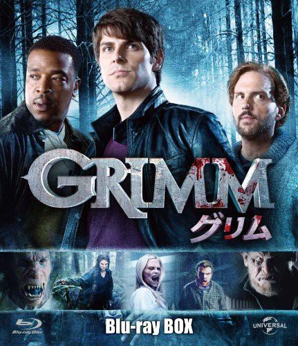 GRIMM/グリム BD-BOX [Blu-ray](未使用の新古品)