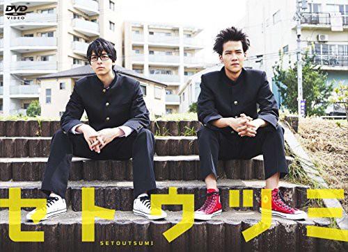 ドラマ25 セトウツミ DVD-BOX(未使用の新古品)