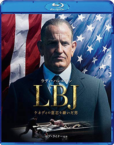 LBJ ケネディの意志を継いだ男 [Blu-ray](未使用...
