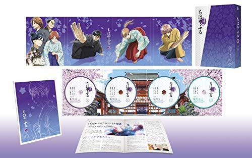 ちはやふる3  Blu-ray BOX下巻(未使用の新古品)