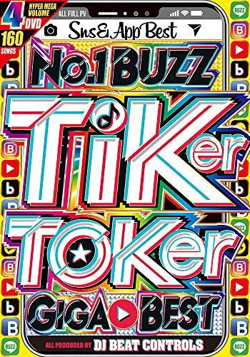 洋楽DVD 4枚組 160曲 ALLフルPV TikTok ギガベス...