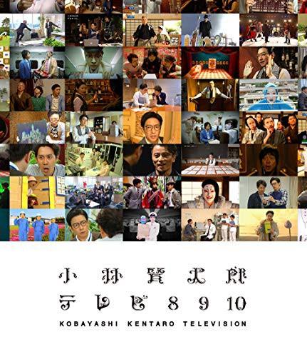 [5%還元]小林賢太郎テレビ8・9・10 Blu-ray(未...