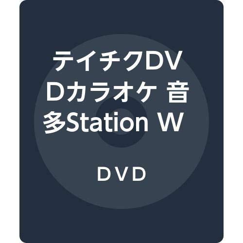 テイチクDVDカラオケ  音多StationW 853(未使用の...