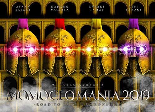 MomolcoMania2019 - ROAD TO 2020 - 史上最大のプ...