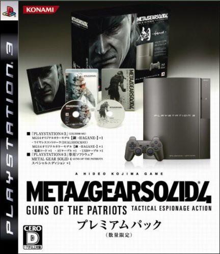 PLAYSTATION 3 (40GB) メタルギア ソリッド 4 ガ...