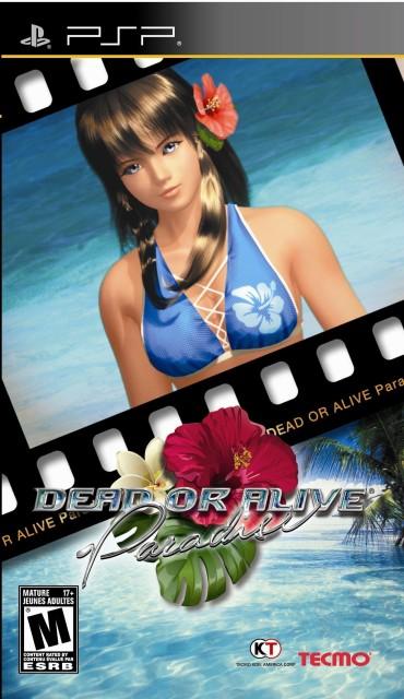 Dead or Alive Paradise (輸入版) - PSP(未使用の...