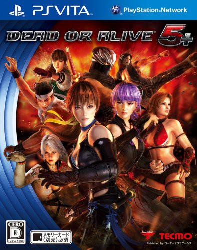 DEAD OR ALIVE 5 PLUS - PS Vita(未使用の新古品)...