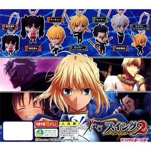 ガシャポン Fate/Zero スイング2 ノーマル5種セッ...
