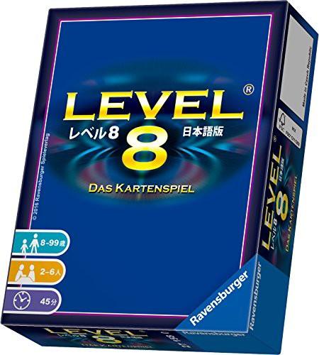レベル8 日本語版(未使用の新古品)