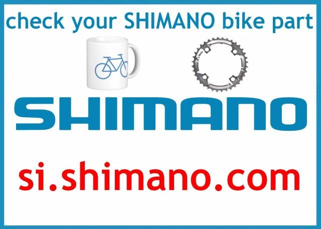 シマノ(SHIMANO) FC-M523 右クランク175mm ブラッ...