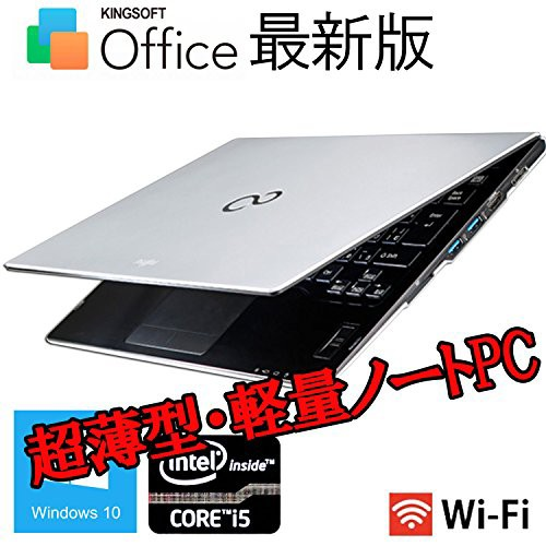 富士通 LIFEBOOK U772/E Core i5-3427U 1.80GHz 2...