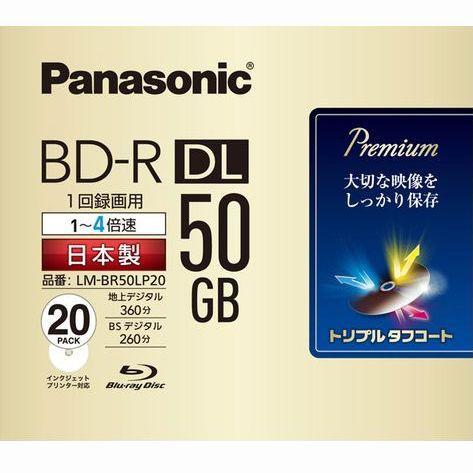 Panasonic パナソニック BD-R2層4倍速20枚プリン...