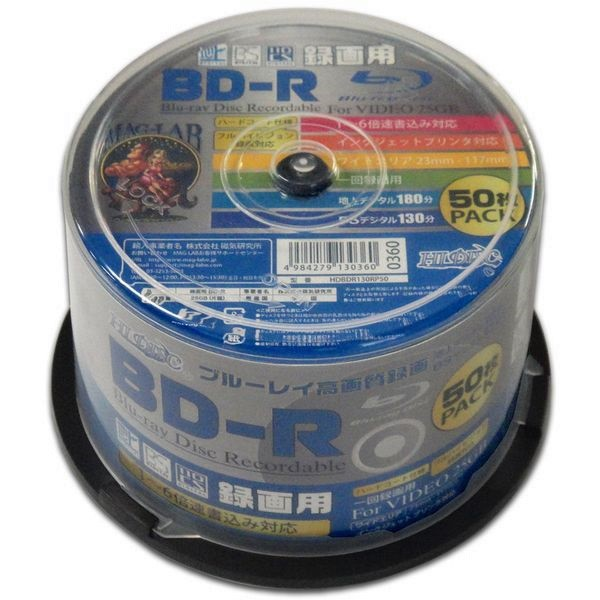 HI-DISC ハイディスク BD-R 6倍速 50枚 スピンド...