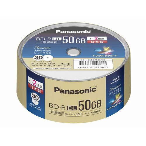 Panasonic  パナソニック 録画用ブルーレイディス...
