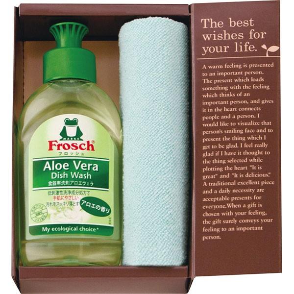 フロッシュ キッチン洗剤ギフト 洗剤 FRS-005 5個...