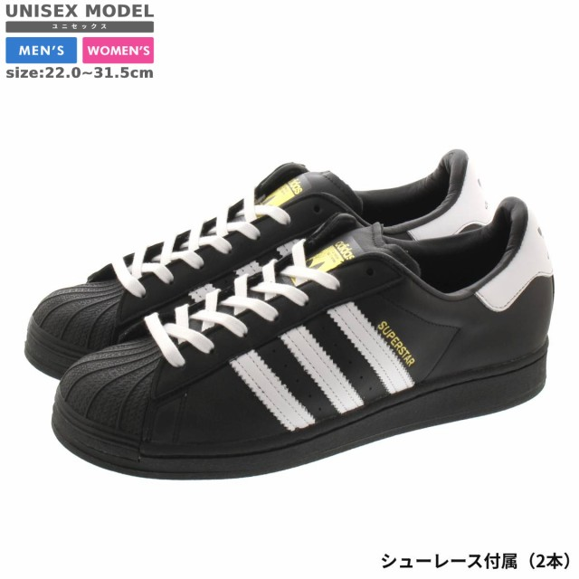 adidas SUPERSTAR LACELESS CORE BLACK/FTWR WHIT...