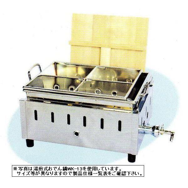 【送料無料】新品! 湯煎式 おでん鍋 (4ツ仕切...