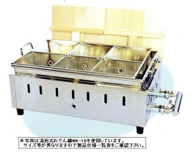 【送料無料】新品! 湯煎式 おでん鍋 (6ツ仕切...