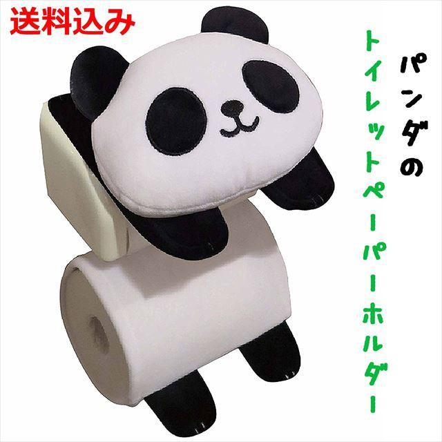 ■キュンカワ☆■ パンダ の トイレットペーパー...