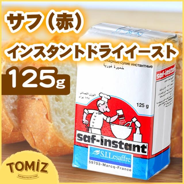 TOMIZ cuoca (富澤商店 クオカ) サフ(赤)...