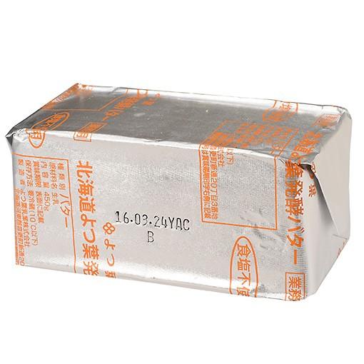 TOMIZ cuoca (富澤商店 クオカ) よつ葉 発...