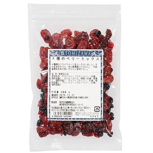 TOMIZ cuoca (富澤商店 クオカ) 4種のベリ...