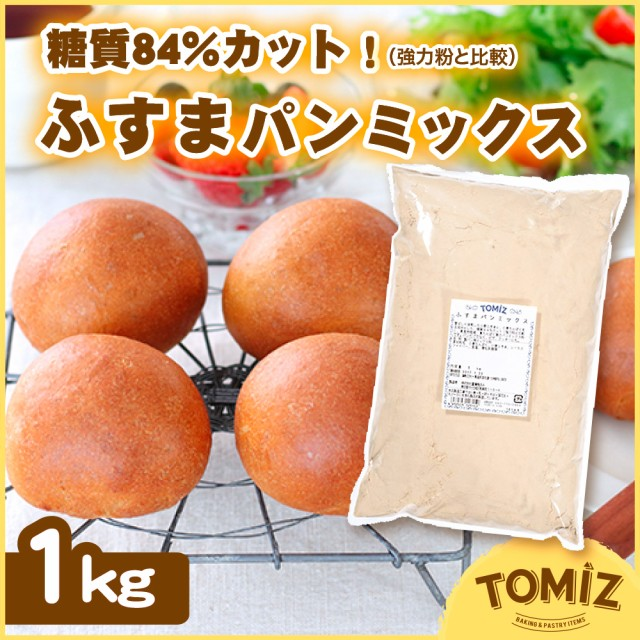 TOMIZ cuoca (富澤商店 クオカ) ふすまパン...