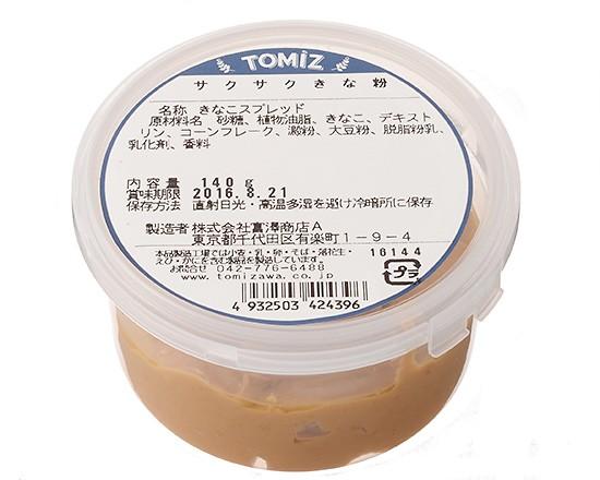 TOMIZ cuoca (富澤商店 クオカ) サクサクき...