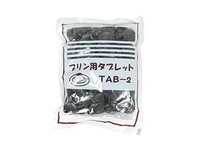 TOMIZ cuoca (富澤商店 クオカ) プリン用タ...
