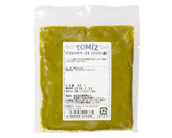 TOMIZ cuoca (富澤商店 クオカ) ピスタチオ...