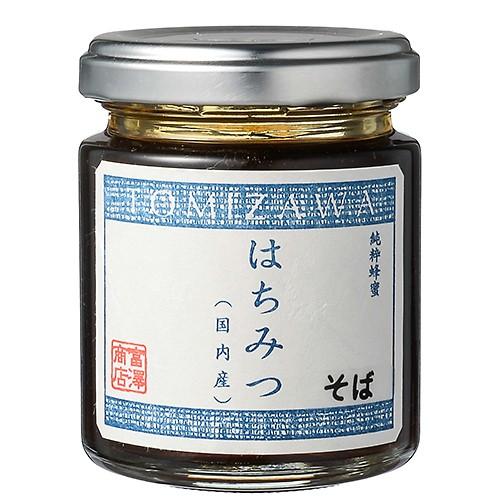 TOMIZ cuoca (富澤商店 クオカ) 国産はちみ...