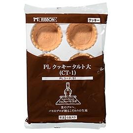 TOMIZ cuoca (富澤商店 クオカ) PLクッキー...