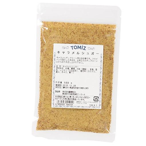 TOMIZ cuoca (富澤商店 クオカ) キャラメル...