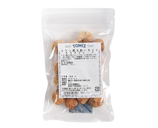 TOMIZ cuoca (富澤商店 クオカ) イラン産大...