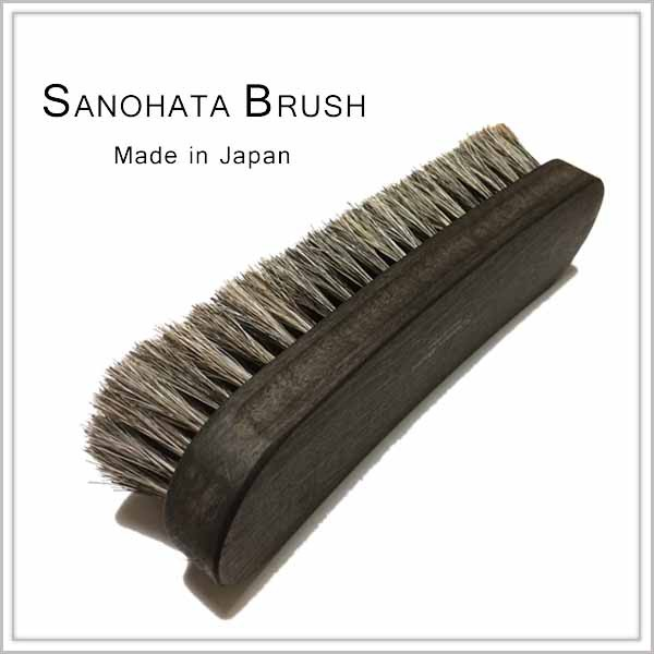 Made in Japan SANOHATA BRUSH 靴磨き つや出し ...