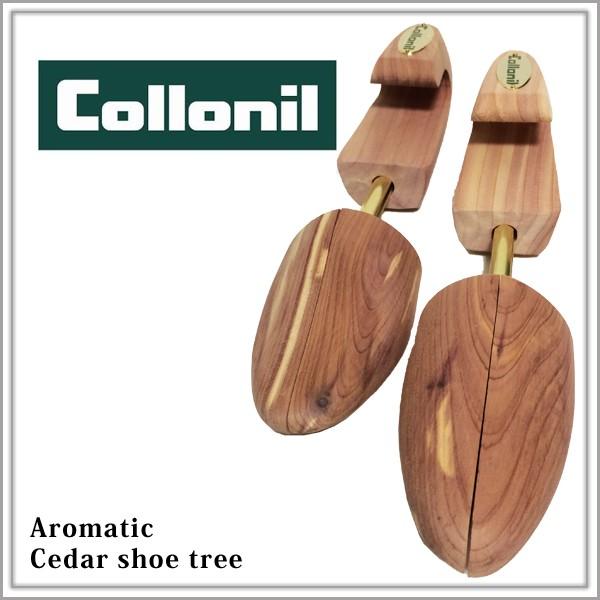 コロニル シューキーパー 木製メンズ シューツリ...